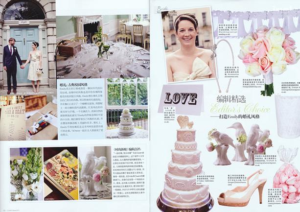 Cosmopolitan Bride China